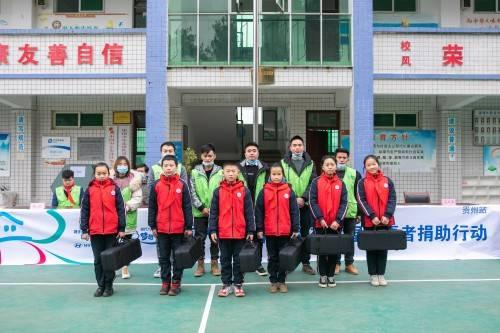http://anjian.china.com.cn/uploadfile/2020/1224/20201224035959831.jpeg