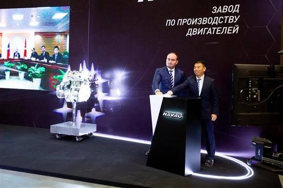 说明: 长城汽车俄罗斯发动机工厂奠基仪式