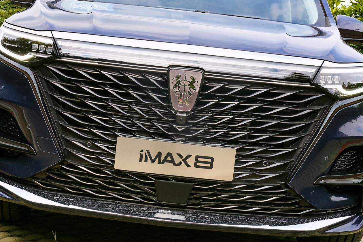 大块头也可以很灵活 荣威iMAX8场地试驾