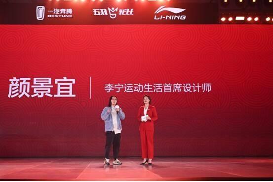 网友:这才是中国的国潮! 一汽奔腾和李宁这波操作帅炸了